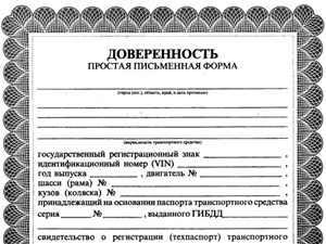 Челябинск больница на воровского 70 сайт