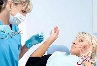 лечение зубов детям без боли в москве