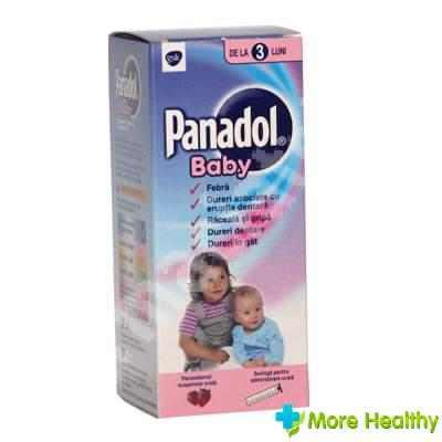 лекарства для детей от 0 месяцев