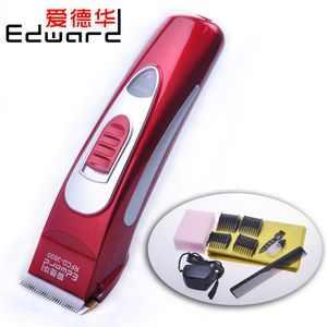 Машинка для стрижки волос детей и взрослых