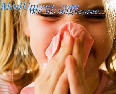 Кашель чихание температура насморк